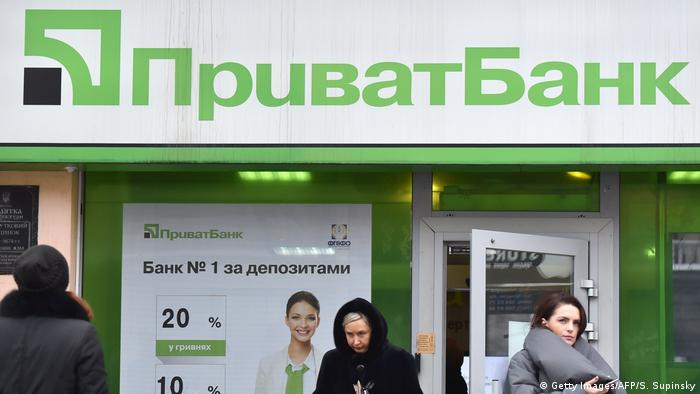 Ukraine PrivatBank (Getty Images/AFP/S. Supinsky)