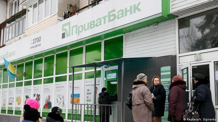 Один из филиалов Приватбанка в Киеве (фото из архива)