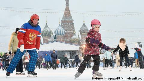 Skating in Moscow's Red Square (Getty Images/AFP/N. Kolesnikova)