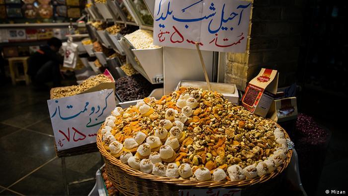 Yalda Fest (Mizan)