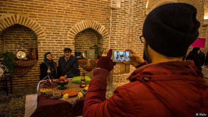 Yalda Fest (Mehr)