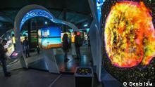 Science Tunnel - Max Planck