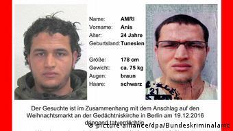 Снимки Аниса Амри опубликованы в немецких СМИ