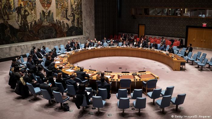 Заседание Свобеза ООН