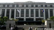 Südkorea Verfassungsgericht in Seoul