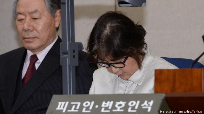 La hija de Choi Soon-sil, apodada la Rasputina surcoreana y protagonista del escándalo de corrupción que ha llevado a la destitución de la presidenta de Corea del Sur, Park Geun-hye, fue detenida en Dinamarca. 02.01.2017