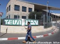 Офіс корпорації Teva в Єрусалимі