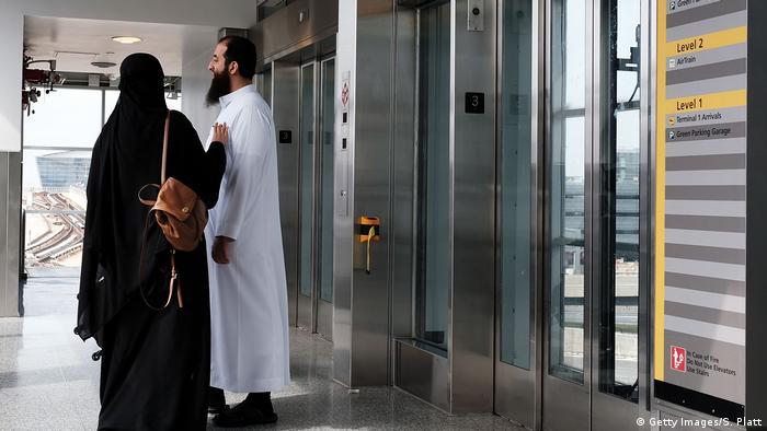 Symbolbild Muslime an amerikanischen Flughäfen (Getty Images/S. Platt)