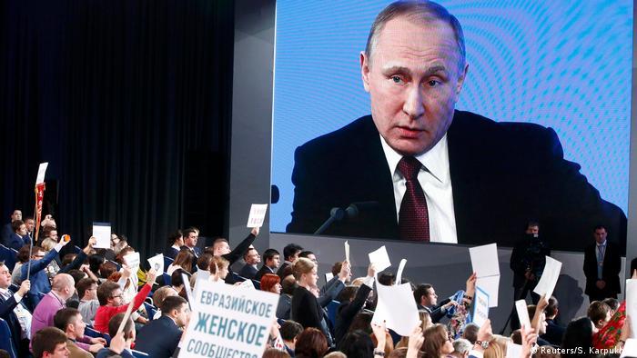 Пресс-конференция Владимира Путина, 2016 год