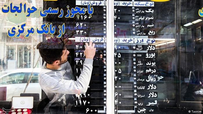 آشفتگی در بازار آزاد ارز ایران همچنان ادامه دارد