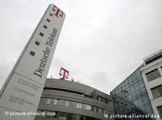 Центральный офис концерна Deutsche Telekom в Бонне