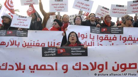 Tunesien - Demonstration gegen die Rückkehr von Dschihadisten (picture alliance / AP Photo)