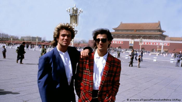 George Michael und Andrew Ridgeley in China (picture-alliance/Photoshot/Retna UK/Ray)