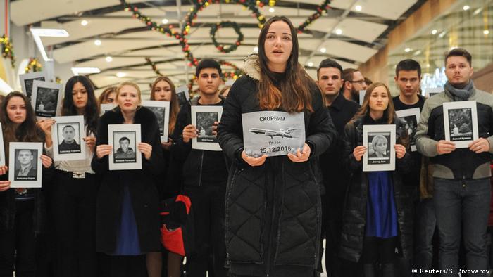 Траурная акция в память о погибших при крушении Ту-154