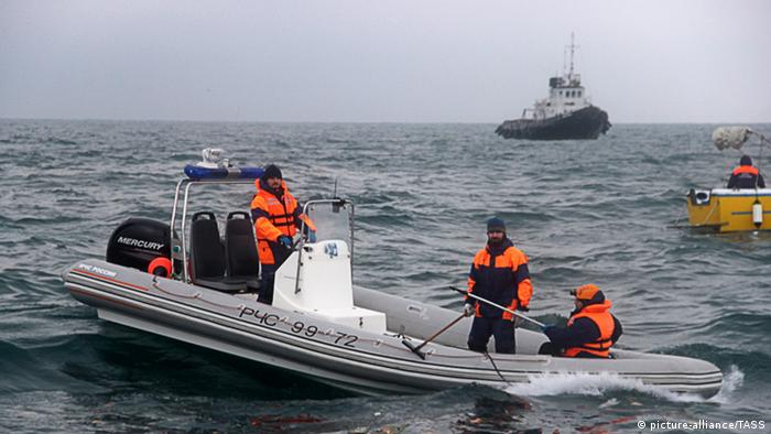 Поисковая операция в Черном море