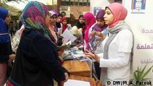 Agypten Kairo - Reportagefotos zu sexueller Belästigung