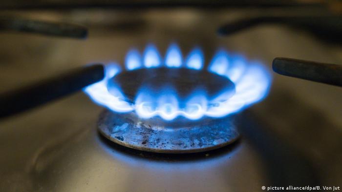 Українцям знизили ціну на газ