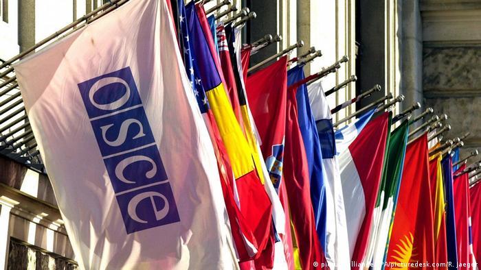 Symbolbild OSZE