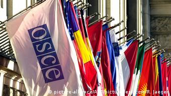 Флаги у штаб-квартиры ОБСЕ в Вене