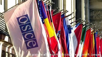 Symbolbild OSZE (picture-alliance/APA/picturedesk.com/R. Jaeger)