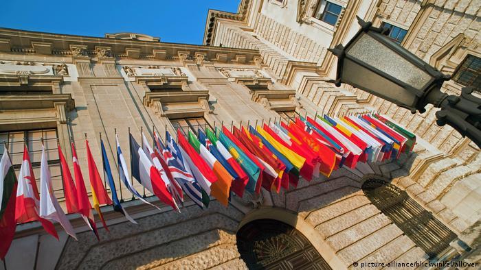 Штаб-квартира ОБСЕ в Вене