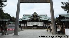 Japan Verteidigungsministerin Tomomi Inada besucht umstrittenen Kriegsschrein