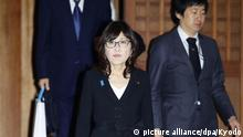 ©Kyodo/MAXPPP - 29/12/2016 ; Japanese Defense Minister Tomomi Inada visits the war-linked Yasukuni Shrine in Tokyo on Dec. 29, 2016. The visit immediately drew criticism from China and South Korea which suffered from past Japanese colonization and military aggression. (Kyodo) ==Kyodo  