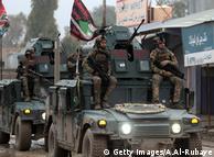 Загони іракських урядових сил у Мосулі (архівне фото)