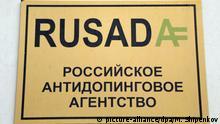 Logo Russische Anti-Doping-Agentur (Rusada)