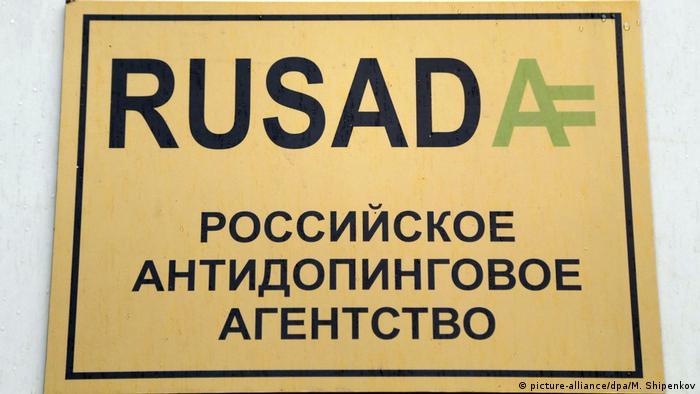 La AMA denuncia que Rusia pone trabas a inspecciones de la comisión técnica al Laboratorio de Moscú y no cumplió en el plazo establecido, uno de los criterios para la rehabilitación de RUSADA, la agencia antidopaje rusa. 01.01.2019