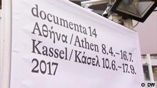 DW Kultur.21 documenta 2017