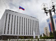 Посольство Росії у Вашингтоні (архівне фото)