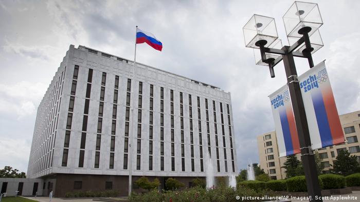 Посольство Росії у Вашингтоні
