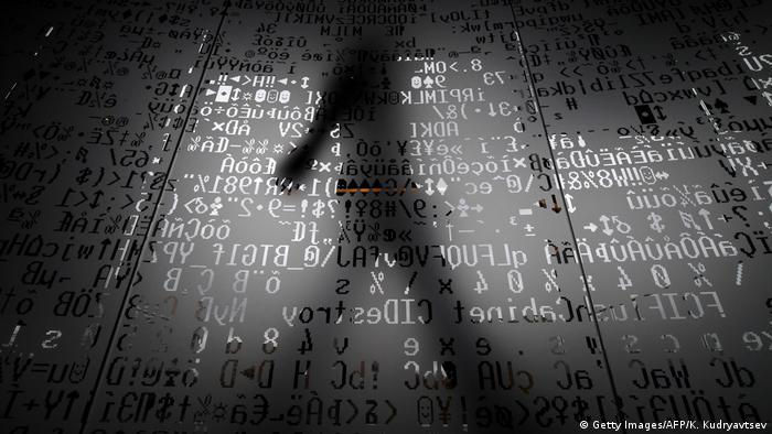 Russland Moskau Eingang zum Internet Konzern Kaspersky