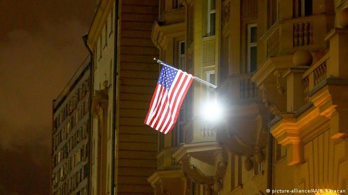 Američka ambasada u Moskvi