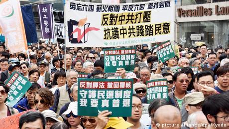 China Neujahresproteste in Hongkong (picture alliance/dpa/Kyodo)