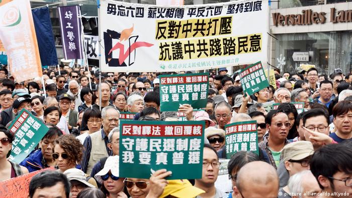 China Neujahresproteste in Hongkong (picture alliance/dpa/Kyodo)