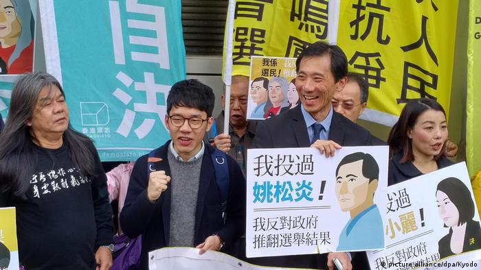 Four pro-democracy leader address the rally (picture alliance/dpa/Kyodo)