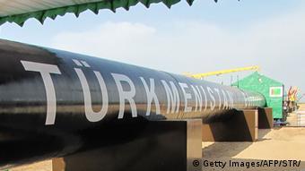 Газопровод в Туркмении