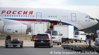 Высылка российских дипломатов из США в 2016 году