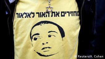 Israel Tel Aviv Prozess Elor Azaria