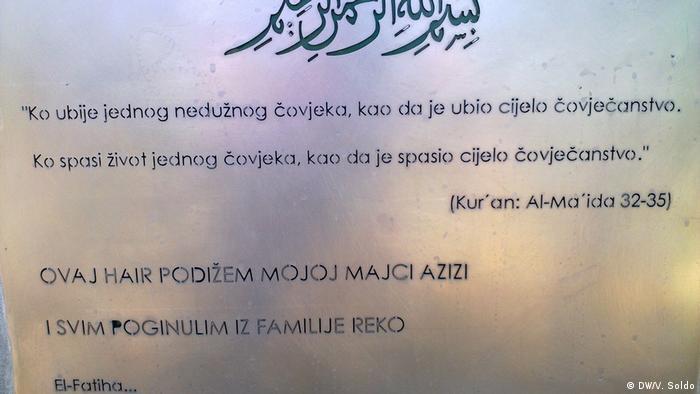 Amir Reko, ehemaliger Soldat der Armee in Bosnien (DW/V. Soldo)