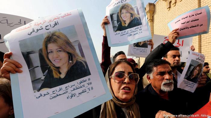 Irak Bagdad Demonstration für Afrah Shawqi al-Qaisi (picture-alliance/dpa/A. Abbas)