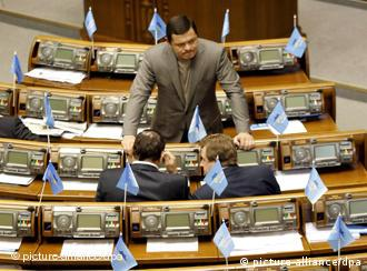 Ukrainian lawmakers during a parliamentary session
