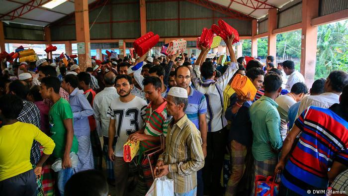 Dhakai Jamdani from Bangladesh (DW/M. Mamun)