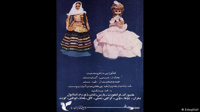 Iran Wirtschaft Marken (Esteghlali)