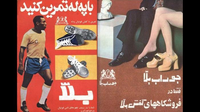 Iran Wirtschaft Marken