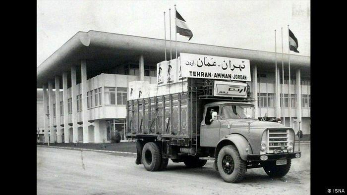 Iran Wirtschaft Marken (ISNA)