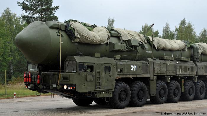 Российский стратегический ракетный комплекс PC-24 Ярс