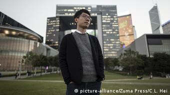 Nathan Law in 2016 (picture-alliance/Zuma Press/C.L. Hei)